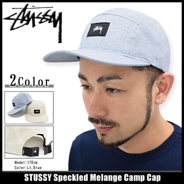 4c1c9c0ad66 ステューシー STUSSY キャップ 帽子 Speckled Melange Camp Cap(キャンプ メンズ・男性用 132639)