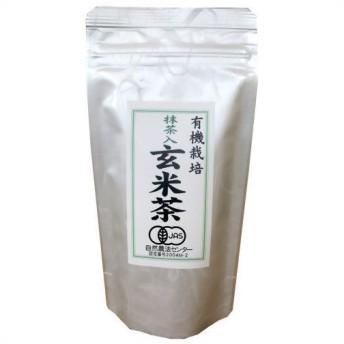 有機栽培 抹茶入玄米茶 100g