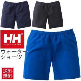 メンズ ウォーターショーツ ヘリーハンセン HELLY HANSEN Water Shorts 18 水着 男性 サーフパンツ ボトムス ウェア マリンスポーツ インナー付 /HH71601