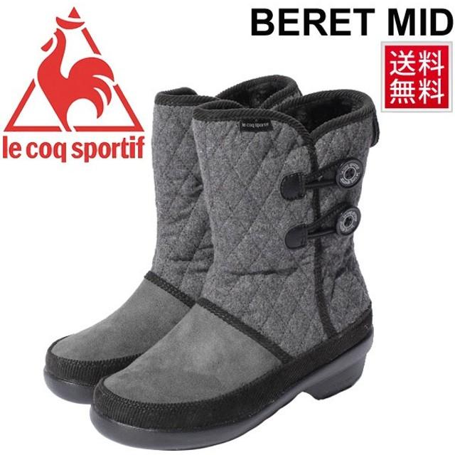 Le Coq Sportif ルコックスポルティフ BELLEY MID QFM-6404 レディース ウィンターブーツ ミドル丈 防寒