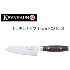 KEVENHAUN ケヴンハウン キッチンナイフ 14cm KDS6119 【雑貨】 包丁 ナイフ キッチン アウトドア キャンプ 調理器具