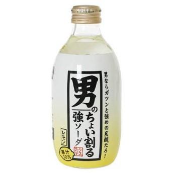 男のちょい割る強ソーダ レモン 300ml