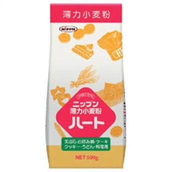 ニップン 薄力小麦粉 ハート 500g