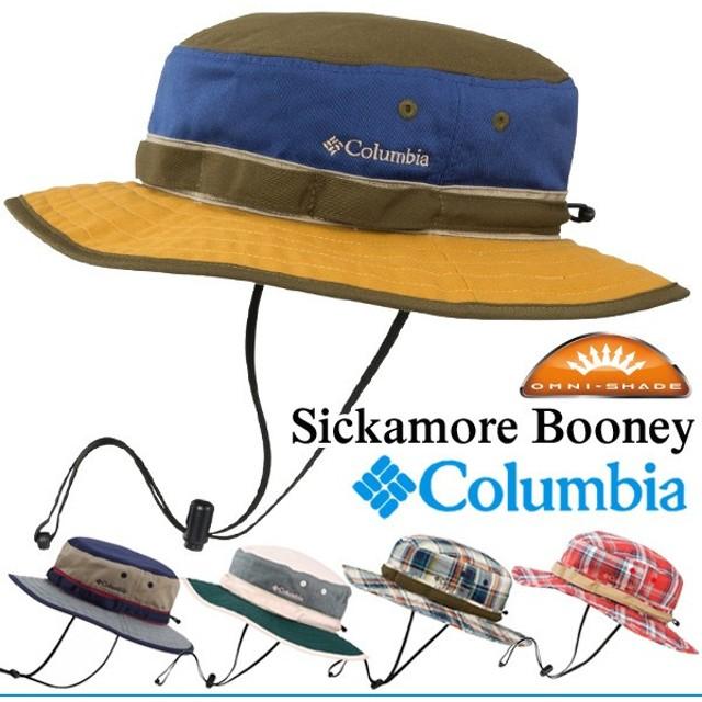 コロンビア  Columbia ハット キャップ 帽子 シッカモアブーニー  トレッキング 登山 アウトドア/PU5118