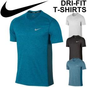 半袖 Tシャツ メンズ /ナイキ NIKE / トレーニングシャツ ランニングシャツ スポーツウェア ランニング ジョギング ジム 男性/ブリーズ クール トップ/834242