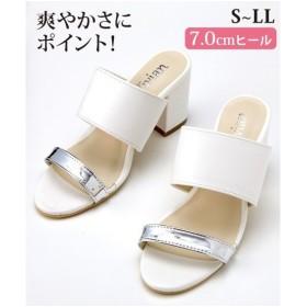 サンダル レディース メタリックコンビ ミュール 靴 24.5〜25.0cm ニッセン