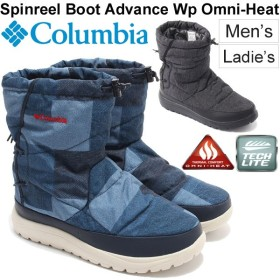 Columbia スピンリール ブーツ アドバンス ウォータープルーフ オムニヒート YU3892
