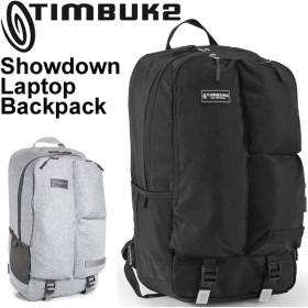 バックパック TIMBUK2 ティンバック2 Showdown Laptop Backpack ショウダウンバックパック 正規品 リュックサック かばん 自転車 通勤 鞄 Bag