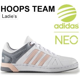 レディース スニーカー アディダス ネオフープスチーム adidas NEO Label NEOHOOPS TEAM W カジュアルシューズ ローカット 女性用 シューズ 靴 /AW4862