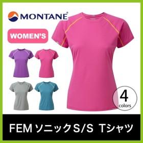 MONTANE モンテイン FEM ソニックショートスリーブTシャツ