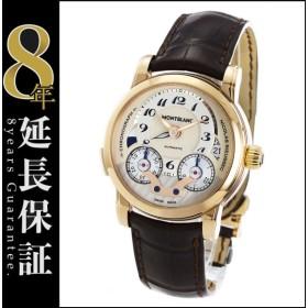 1232d02e3c モンブラン ニコラ・リューセック クロノグラフ RG金無垢 アリゲーターレザー 腕時計 メンズ MONTBLANC 104271_8