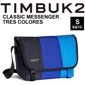 メッセンジャーバッグ TIMBUK2 ティンバック2 Classic Messenger クラッシックメッセンジャー トレス カラーズ Sサイズ 14L//197427090【取寄せ】