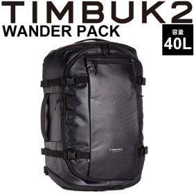 バックパック TIMBUK2 ワンダーパック Wander Pack ティンバック2 OSサイズ 40L/ダッフルバッグ 手提げ 大容量 かばん 鞄 旅行 出張/258036114【取寄】