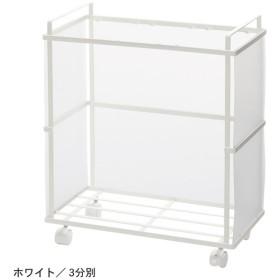 ゴミ箱 キッチン分別 スッキリ設計のキャスター付き分別ゴミ箱 ホワイト 3分別