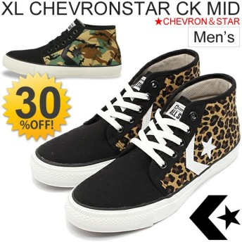 メンズ ハイカットスニーカー コンバース converse 靴 シューズ/XL シェブロンスター CK MID