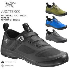 ARC'TERYX アークテリクス Arakys(アラキス)アプローチシューズ 登山靴 アウトドア ブランド【正規取扱店】(クーポン対象外)