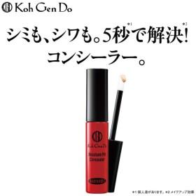 化粧品 モイスチャー フィット コンシーラー カラー タン
