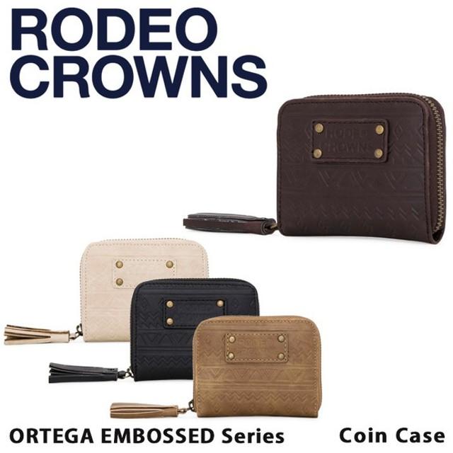 4af2214a0baf ロデオ クラウンズ RODEO CROWNS コインケース C06704205 ORTEGA EMBOSSED 小銭入れ 財布 レディース  ラウンドファスナー