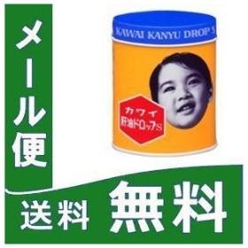 カワイ肝油ドロップS 100粒 定形外郵便 【指定第2類医薬品】 yg25