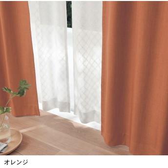カーテン カーテン 2重仕様の裏地付き遮光 遮熱 防音カーテン オレンジ 約100×90 2枚 約100×110 2枚