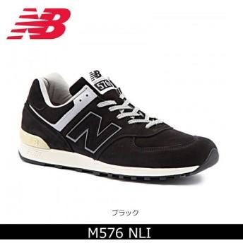ニューバランス new balance  スニーカー M576 NLI BLACK メンズ 日本正規品 【靴】 スニーカー