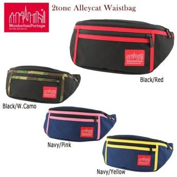 正規品 マンハッタンポーテージ Manhattan Portage ウエストバッグ Waist Bag MP1101-2