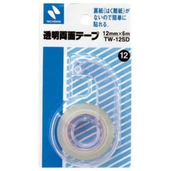 ニチバン 透明両面テープ 12mm TW-12SD