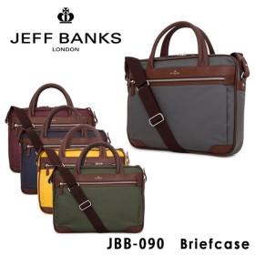 ジェフバンクス JEFF BANKS ブリーフケース JBB-090 フラグ  メンズ ハンドバッグ ショルダーバッグ ビジネスバッグ 2WAY [PO10]