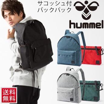 Hummel ヒュンメル 20L リュックサック HLB4003