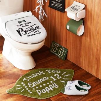 トイレマット フタカバー セット リーフ柄 洗える すべりにくい かわいい おしゃれ O・U便座型対応 温水洗浄便座型対応