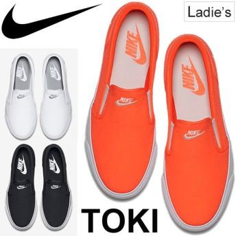 NIKE ナイキ /スニーカー レディース/トキ TOKI スリップキャンバス/シューズ/靴 スリッポン 女性用 スウォッシュ ロゴ ワンポイント/724770