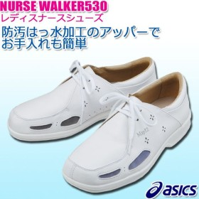 20%OFF★アシックス【asics】ナースシューズ看護師用シューズFMN530