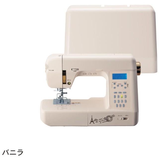 コンピューターミシン ミシン ジャガー 文字 刺繍 絵文字 自動糸通し 厚手 フットコントローラー ケース バニラ Aセット