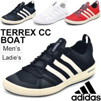 ウォーターシューズ メンズ レディース アディダス adidas TERREX CC BOAT テレックス クライマクール ボート アウトドア/TerrexCCBOAT