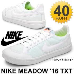 ナイキ NIKE メンズ スニーカー メドウ16 テキスタイル 靴 ホワイト 白 くつ ローカット MEADOW 16 カジュアルシューズ 男性/833517