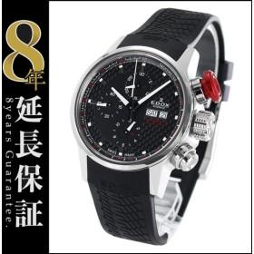 c750c0e1a9 エドックス WRC クロノラリー クロノグラフ 腕時計 メンズ EDOX 01112-3-NIN-R_8