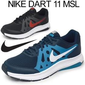 ランニング シューズ 靴 スニーカー メンズ ナイキ NIKE  DART 11MSL 724944 男性