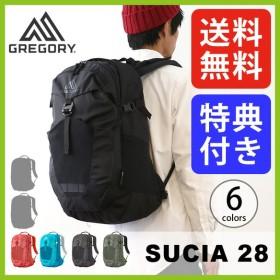 グレゴリー スキア28 GREGORY SUCIA 28|リュックサック|ザック|バックパック|アウトドア|登山|トレッキング| フェス
