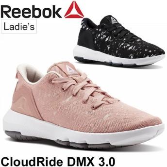 ウォーキングシューズ レディース/リーボック Reebok クラウドライド DMX 3.0/女性/CloudRide