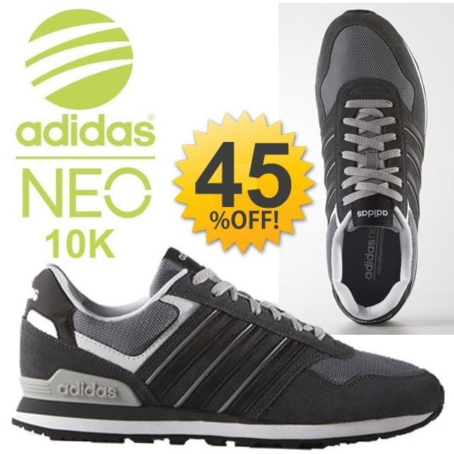 メンズスニーカー アディダス ネオ adidas neo 10K テンケー レトロシルエット くつ 男性用 カジュアルシューズ ローカット 靴/10k