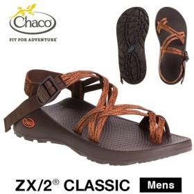 チャコ ZX/2 クラシック メンズ   正規品   Chaco サンダル アウトドア スポーツサンダル ZX2 Classic 9500 フェス
