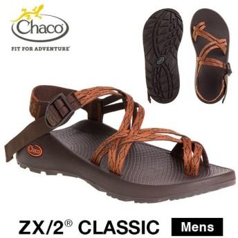 チャコ ZX/2 クラシック メンズ | 正規品 | Chaco サンダル アウトドア スポーツサンダル ZX2 Classic 9500 フェス