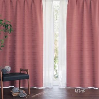 カーテン カーテン 軽量遮熱 遮光カーテン 2枚 ピンク 約130×135