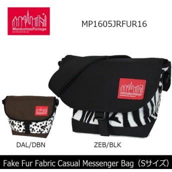 正規品 マンハッタンポーテージ Manhattan Portage メッセンジャー Fake Fur Fabric Casual Messenger Bag(Sサイズ) MP1605JRFUR16