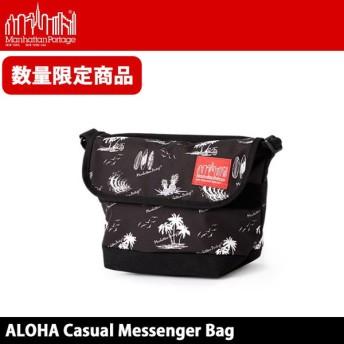 正規品 限定 マンハッタンポーテージ Manhattan Portage メッセンジャーバッグ ALOHA Casual Messenger Bag XSサイズ MP1603HPALOHA