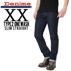 Denime ドゥニーム XX type2 スリムストレート One Wash デニム【D021D-1501-002】 ブランド