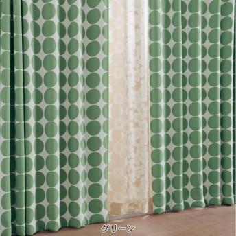 カーテン カーテン ベルメゾン 遮光プリントカーテン 2枚 グリーン 約130×178
