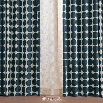 カーテン カーテン ベルメゾン 遮光プリントカーテン 2枚 チャコール 約150×178