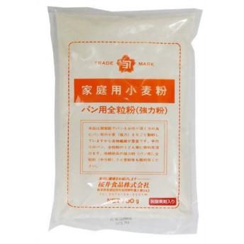 桜井食品 パン用全粒粉強力粉 700g