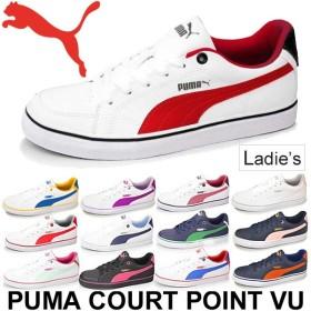 レディーススニーカー シューズ /プーマ PUMA コートポイント VU SL BG 靴 女性 シンプル/ 357679